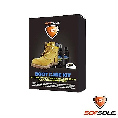 【SOFSOLE】皮革靴專用清潔保養組