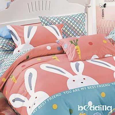BEDDING-多款-活性印染單人鋪棉床包兩用被套三件組