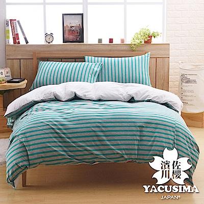 濱川佐櫻 / 雙人針織被套床包四件組 / 活力彩漾-灰綠