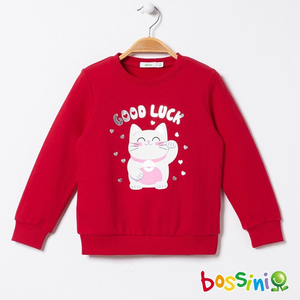 bossini女童-粉紅新年圖案厚棉T恤(內刷毛)03暗紅