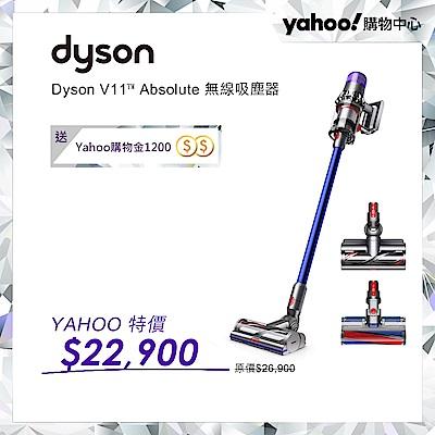 [限時下殺] Dyson戴森 V11 SV14 Absolute 手持無線吸塵器