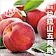 【天天果園】拉拉山五月水蜜桃(媽媽桃)6粒2盒(每盒約2.3斤) product thumbnail 1