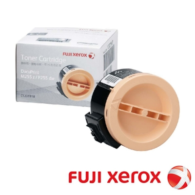 官VIP-FujiXerox 黑白255系列原廠標準容量碳粉CT201918(2.5K)