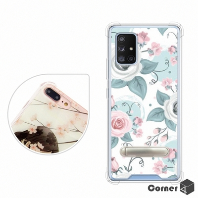 Corner4 Samsung Galaxy A71 5G 四角防摔立架手機殼-童話玫瑰