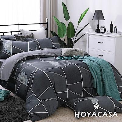 HOYACASA寧靜時光 加大四件式抗菌60支天絲兩用被床包組