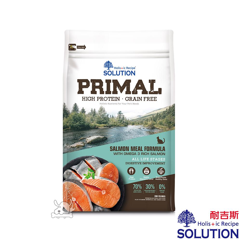 SOLUTION 耐吉斯 源野 高蛋白 鮭魚配方 無穀全齡貓糧 15lb