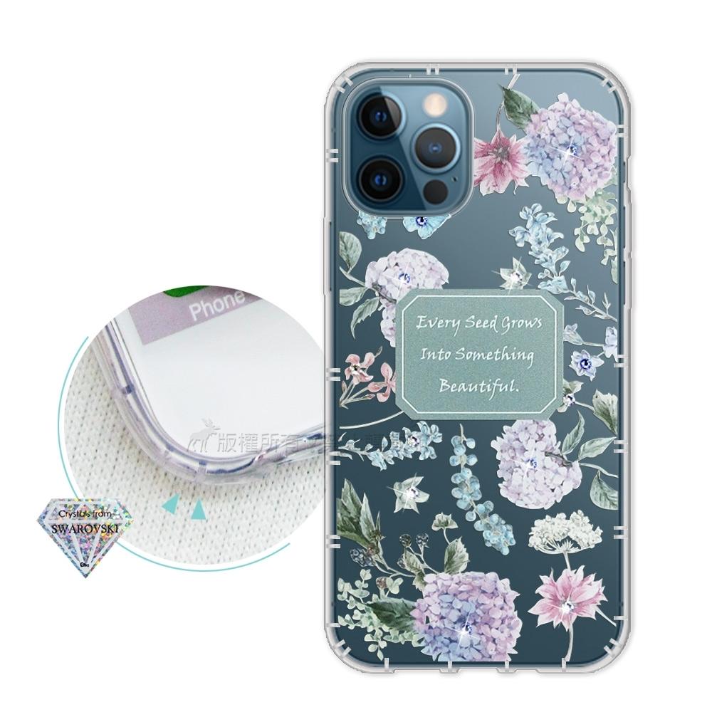 iPhone 12 Pro Max 6.7吋 浪漫彩繪 水鑽空壓氣墊手機殼(幸福時刻)