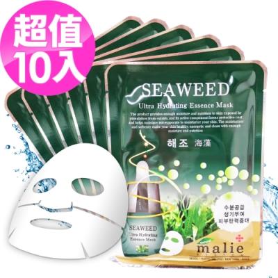 【韓國 Malie 10入】海藻潤澤保濕緊緻面膜