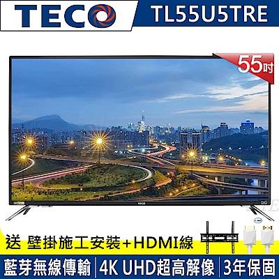 [時時樂限定]TECO東元 55吋 4K Smart連網液晶顯示器+視訊盒 TL55U5TRE