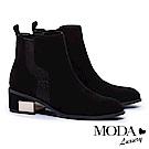 短靴 MODA Luxury 經典質感金屬片點綴羊麂皮粗跟短靴-黑