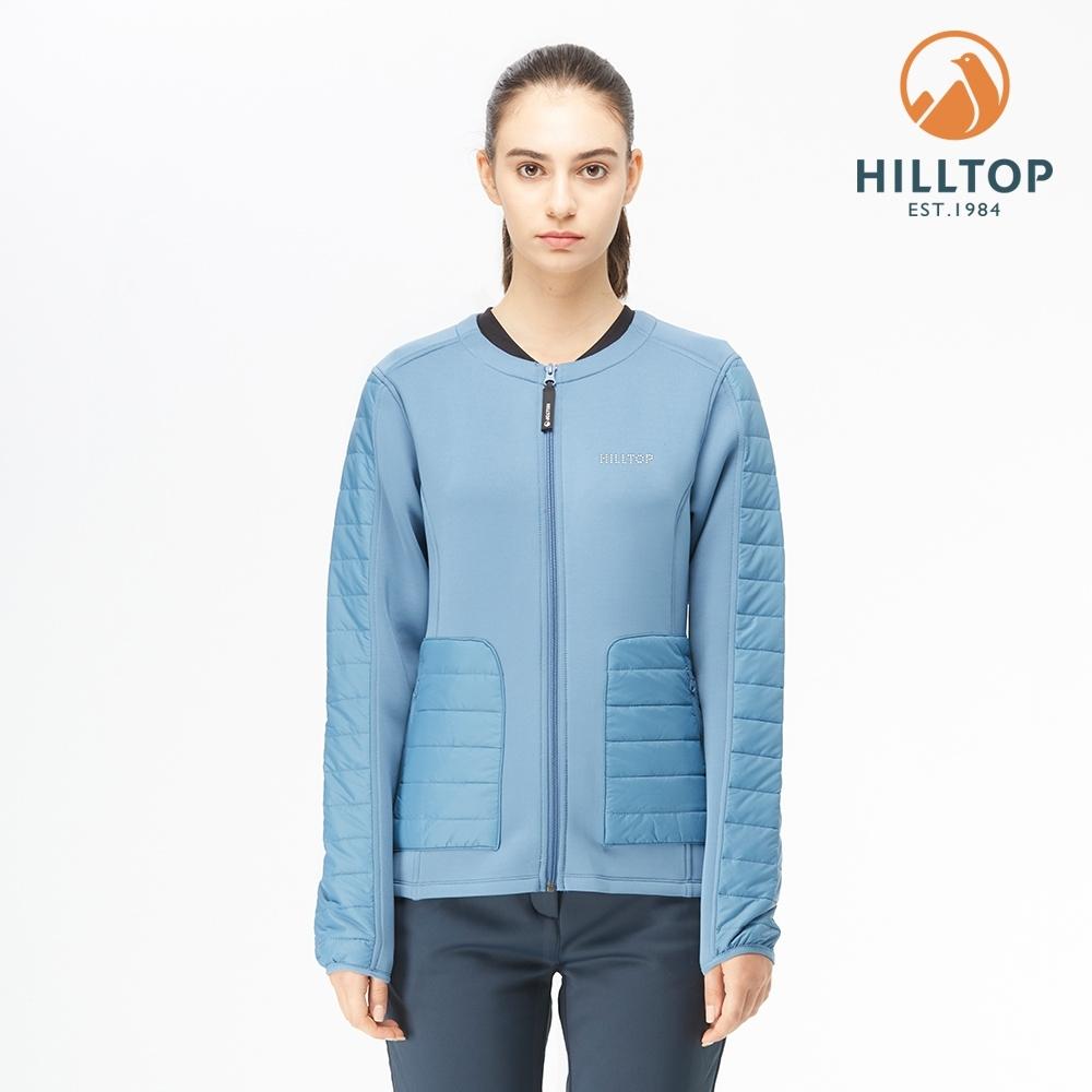 【hilltop山頂鳥】女款POLYGIENE抗菌保暖夾克外套H22FW3賓藍
