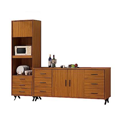 H&D 安德里8尺餐櫃