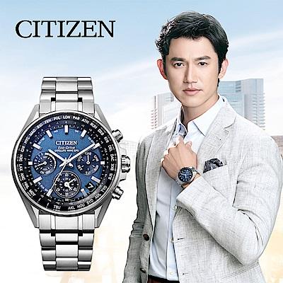 CITIZEN 星辰 光動能 鈦 GPS衛星對時手錶-藍x銀/44mm