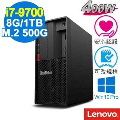 Lenovo P330 工作站 i7-9700/8G/M.<b>2</b>-500GB+1TB/W10P