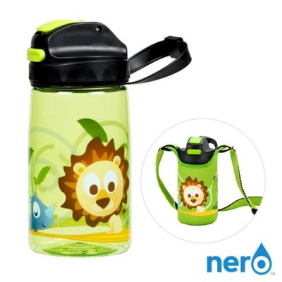 NERO EMMA JUNIOR兒童運動水壺(含背袋) 450ml 【綠色】