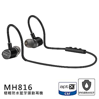 Diso MH816極輕防水藍牙運動耳機