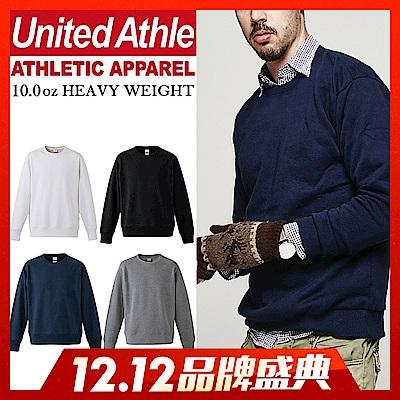 [雙12一日限定]日本United Athle大學服2件859 重磅情侶款