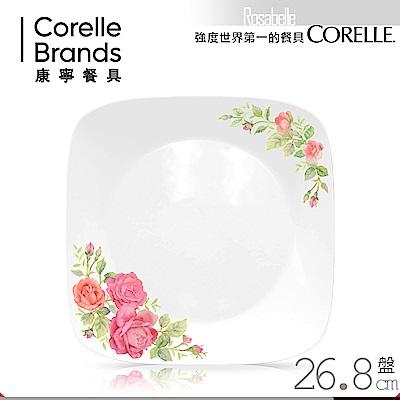 美國康寧 CORELLE 薔薇之戀10吋方盤(8H)