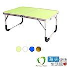 海夫健康生活館 床上 摺疊 收納桌 懶人桌