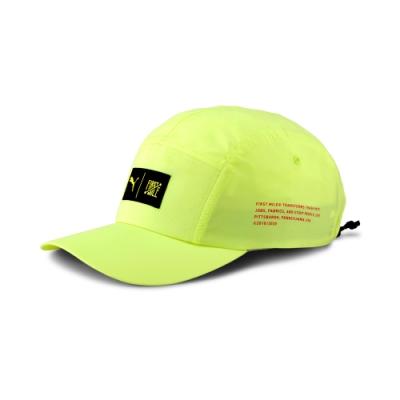 【PUMA官方旗艦】First Mile棒球帽 男女共同 02285602