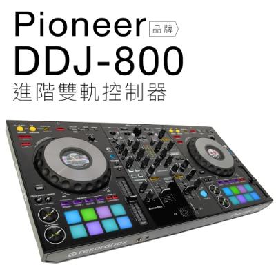 Pioneer DDJ-800 RekordBox DJ控制器 DJ混音器 雙軌【保固一年】