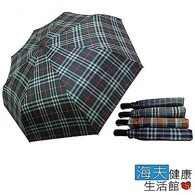 海夫健康生活館 27吋格紋自動開收傘