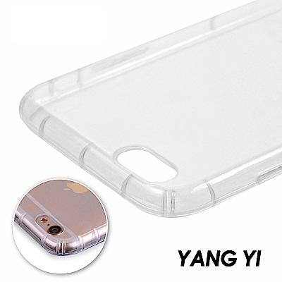 YANGYI揚邑 Apple iPhone 6/6S 氣囊式防撞耐磨不黏機清透空...