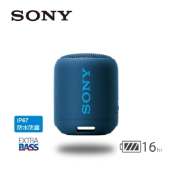 SONY 可攜式無線藍牙喇叭 SRS-XB12 藍色