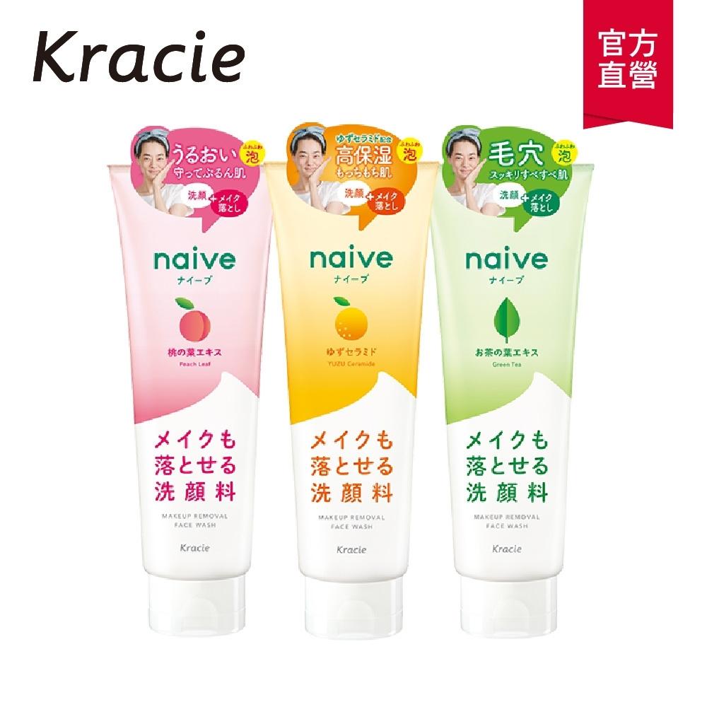 Kracie葵緹亞 娜艾菩植物性雙效洗面乳(桃葉/柚子/茶葉)N200g
