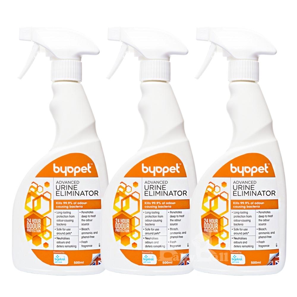 促銷下殺 英國Byopet 寵物抗菌 除尿去汙噴劑500ml-8011(3入)