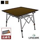 LIFECODE 娛樂王鋁合金方型蛋捲桌(90x90cm)-2色可選(送桌布)