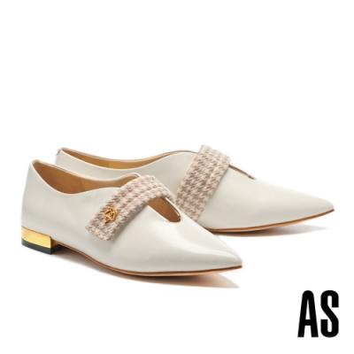 低跟鞋 AS 復古潮流新經典金屬 LOGO 牛皮尖頭低跟鞋-米