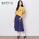 betty's貝蒂思 大口袋繡線中長版燈籠裙(深藍)