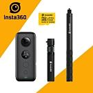 Insta360 ONE X 全景相機 (公司貨) 送32G卡+原廠旋轉自拍棒組