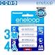 Panasonic-eneloop低自放3號鎳氫充電電池(4入) product thumbnail 1