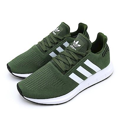 ADIDAS-SWIFT RUN W女休閒鞋-綠