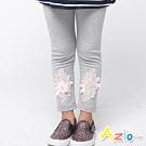 Azio Kids 女童 內搭褲 葉子蕾絲花朵棉質內搭褲(灰)