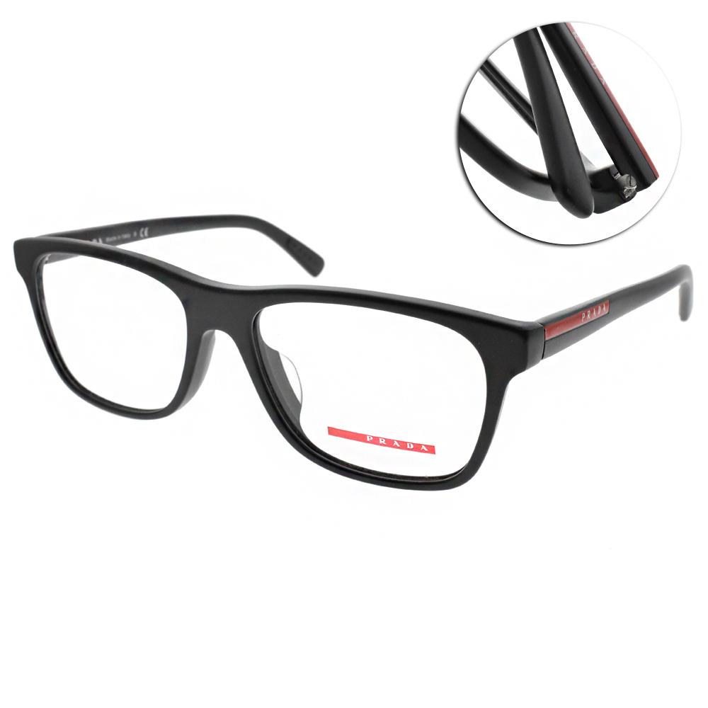 PRADA光學眼鏡 簡約粗框/霧黑 #VPS01FA 1BO1O1