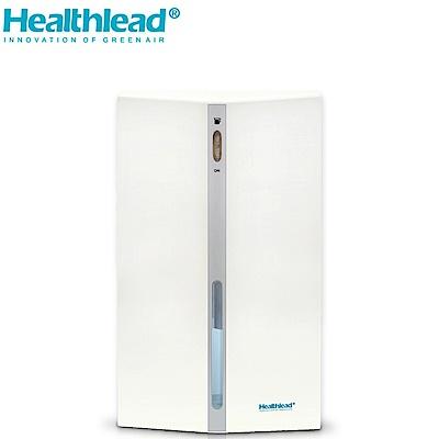 [時時樂限定]Healthlead 日式迷你防潮除濕機 EPI-608C 白色