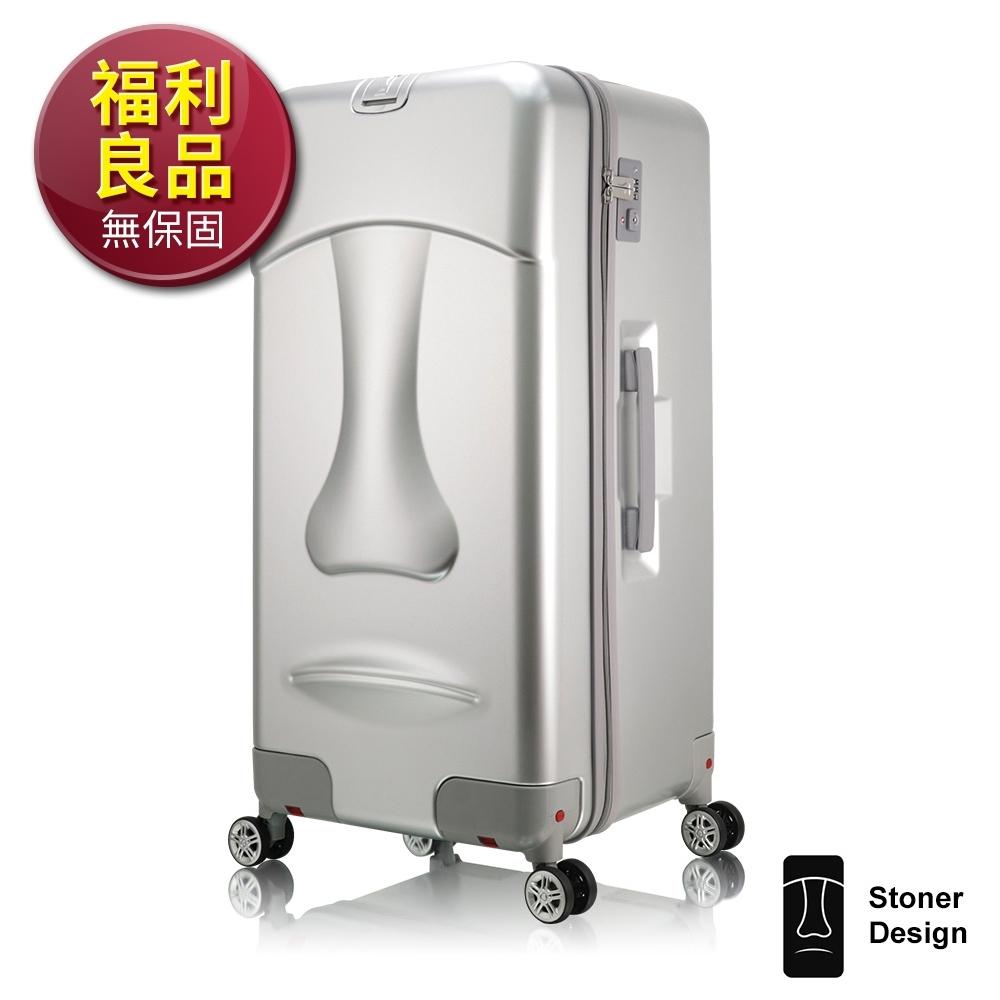 福利品 Stoner Design石人 29吋摩艾行李箱 旅行箱(銀色)