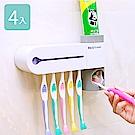 【家適帝】多功能紫外線牙刷消毒防蟑收納架 (贈自動擠牙膏器)4入