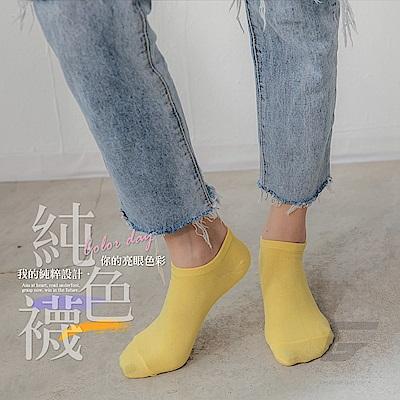 GIAT 糖果純色精梳棉萊卡船型襪(奶黃)