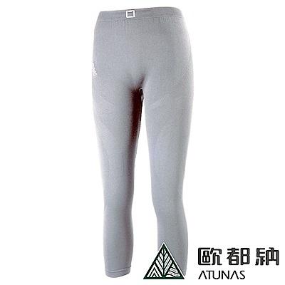【ATUNAS 歐都納】無縫彈性透氣女內著長褲/保暖內搭/衛生褲A-U1002W灰