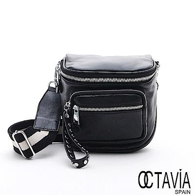OCTAVIA 8 真皮 - FAR AWAY II  寬織帶全牛皮胖胖半月口袋三用胸背包