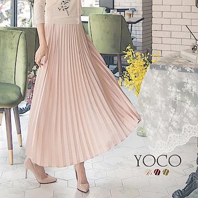 東京著衣-yoco 香檳美人多色光澤感百褶長裙-S.M.L(共三色)