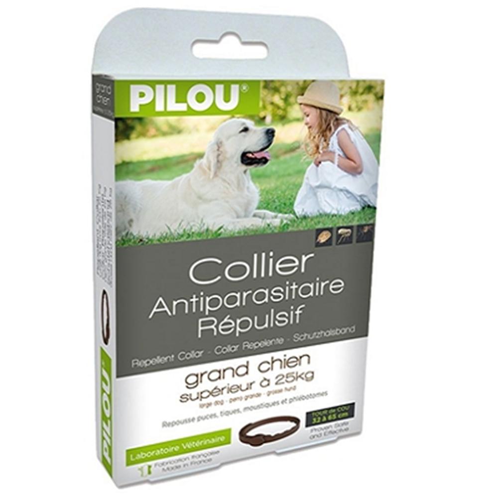 法國皮樂Pilou第二代加強升級-非藥用除蚤蝨項圈-大型犬用(75cm-30kg上下) 兩盒組