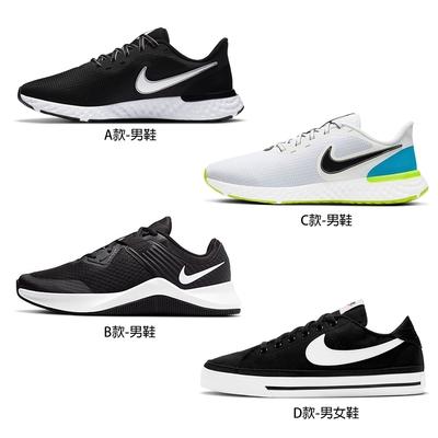 【時時樂限定】運動鞋 運動 健身 慢跑 休閒 男女鞋 多款任選