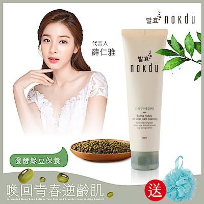 韓國Coreana nokdu發酵綠豆保濕深層潔面乳150ml(台灣官方公司貨)