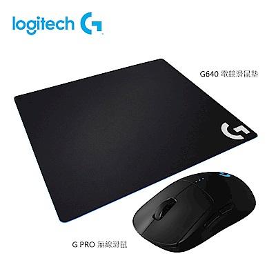 羅技 PRO無線電競滑鼠(G)
