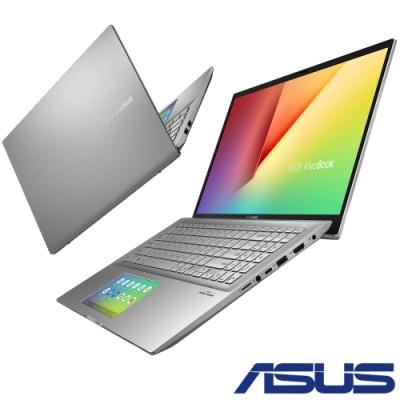 ASUS S532FL 15吋筆電 i7-10510U/12G/752G/MX250/特仕